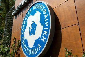 ΕΠΟ: Oι αποφάσεις της Εκτελεστικής Επιτροπής για την Super League 2