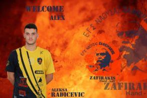 Έληξε η συνεργασία του Ζαφειράκη με τον Μαυροβούνιο Alex Radicevic.