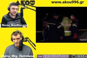 «Λαϊκά και Αιρετικά» στον ΑΚΟΥ 99,6 (22/2): Τροχαίο δυστύχημα στο Ραψομανίκι, σύλληψη Λιγνάδη, εθιμοτυπικές επισκέψεις νέου Αστ. Διευθυντή