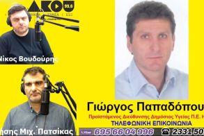 Ο Γ. Παπαδόπουλος, προϊστάμενος της Δ/νσης Δημόσιας Υγείας  Ν. Ημαθίας στον ΑΚΟΥ 99.6: «Είμαι αισιόδοξος ότι δεν θα ξαναζήσουμε  άσχημες καταστάσεις, οι ημαθιώτες είναι συνειδητοποιημένοι»
