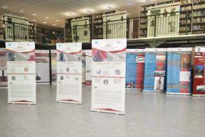 Δημοτική Βιβλιοθήκη Νάουσας: Έκθεση περιγραφικών λαβάρων της δράσης «1821:Οι βιβλιοθήκες της Μακεδονίας στην Τοπική Ιστορία»