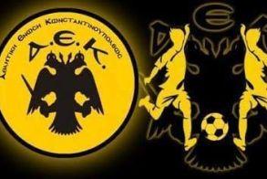ΑΕΚ Βέροιας  Κ16 Πρωτάθλημα Θεσ/νίκης νίκη 2-1 τον Αγ. Αθανάσιο