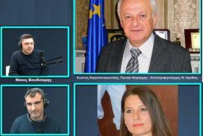 """""""Λαϊκά και Αιρετικά"""" στον ΑΚΟΥ 99,6 (14/4): Ο Κ. Καραπανιωτίδης για τα παράπονα του απόδημου Ελληνισμού, αντιδήμαρχος Παιδείας και σύλλογος γονέων μιλούν το θέμα της στέγασης του 2ου Νηπιαγωγείου Βέροιας"""