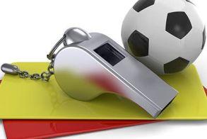 Ανακοίνωση της Επιτροπής Διαιτησίας της ΕΠΣ Ημαθίας για τους αγώνες των τοπικών πρωταθλημάτων