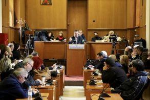 Συνεδρίαση με τη λεδιάσκεψητου στο Περιφερειακό Συμβούλιο Κεντρικής Μακεδονίας την Πέμπτη 9 Ιουλίου 2020