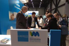 """Η Περιφέρεια Κεντρικής Μακεδονίας στη Διεθνή Έκθεση Τουρισμού """"Inwetex-Cis Travel Market"""" στην Αγία Πετρούπολη"""