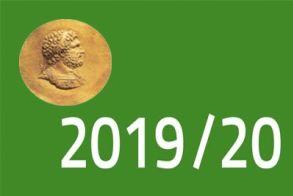 Ανακοίνωση – ενημέρωση για τη διεξαγωγή των πρωταθλημάτων της ΕΠΣ Ημαθίας