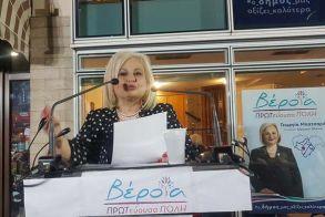 Ευχαριστήριο της  υποψήφιας δημάρχου Βέροιας Γεωργίας Μπατσαρά