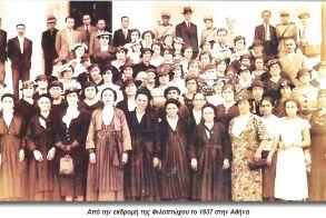 ΤΟ ΤΕΡΑΣΤΙΟ ΦΙΛΑΝΘΡΩΠΙΚΟ ΕΡΓΟ ΤΗΣ ΦΙΛΟΠΤΩΧΟΥ ΑΔΕΛΦΟΤΗΤΟΣ ΚΥΡΙΩΝ ΒΕΡΟΙΑΣ (1905-2021)