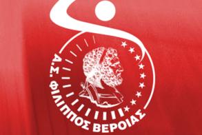 Νέα Διοικούσα Επιτροπή στο Ανδρικό τμήμα χαντ μπολ του Φιλίππου