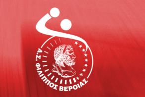 O Άκης  Τριανταφυλλίδης   επικεφαλής της διοικούσας επιτροπής στον Φίλιππο