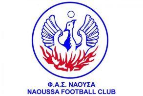 Συγχαρητήρια του Φ.Α.Σ. ΝΑΟΥΣΑ στην ομάδα της Βέροιας για την άνοδο της στην Football League