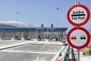 Απαγόρευση κυκλοφορίας: Φρούριο τα διόδια για το Πάσχα - Μπλόκα παντού
