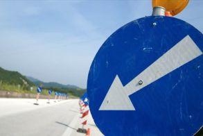 Έκτακτες κυκλοφοριακές ρυθμίσεις στην Ημαθία - Οι ώρες και το μέρος διακοπής της κυκλοφορίας
