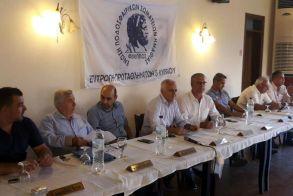 Νωρίτερα ( Δευτέρα 17/8/20 )και με σημαντικές ανακοινώσεις η Γενική Συνέλευση της ΕΠΣ Ημαθίας!