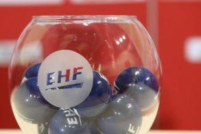 Οι  κληρώσεις στα Κύπελλα Ευρώπης για τις Ελληνικές ομάδες χαντ μπολ