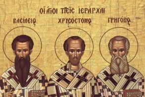 Αγρυπνία στη μνήμη των Τριών Ιεραρχών στον Ιερό Ναό της Υπαπαντής του Χριστού στη Βέροια