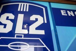 Μπήκε όριο στον στοιχηματισμό στη Super League 2.