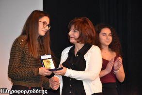 Η ΕΑΣ ΣΕΓΑΣ Κ. Μακεδονίας τίμησε τους αθλητές που διακρίθηκαν - Ποιοι τιμήθηκαν από Φίλιππο και ΓΕ Νάουσας