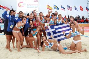 Beach Handball -