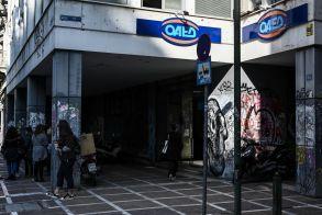 ΟΑΕΔ: Βγήκε η απόφαση ξεκινάει η κοινωφελής εργασία και 36.500 προσλήψεις - Δείτε την απόφαση στην Εφημερίδα της Κυβερνήσεως