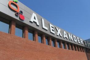 ΛΑΟΣ ΕΡΓΑΣΙΑ - Η εταιρεία ΑΛΕΞΑΝΤΕΡ ΑΕ ζητά να προσλάβει χημικό μηχανικό/ χημικό στη Βέροια