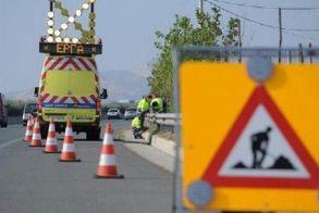 Εναλλάξ κυκλοφορία των οχημάτων από Λουδία προς Αλεξάνδρεια για την συντήρηση του οδικού δικτύου