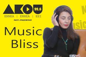 MUSIC BLISS: Πρόωρα νεογνά, η ελπίδα γεννιέται!!!