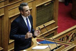 Κυριάκος Μητσοτάκης: Μείωση ΕΝΦΙΑ κατά 22% από τον Αύγουστο - Το νομοσχέδιο που θα καταθέσει η κυβέρνηση για τις 120 δόσεις