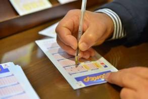 Σε Βέροια και Κέρκυρα τα τυχερά δελτία του τζόκερ