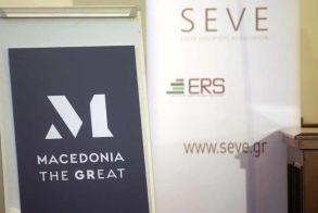 «Μ - Macedonia the Great - Αυτό είναι το σήμα για τα μακεδονικά προϊόντα!