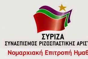 Για τις εκλογές στην τοπική αυτοδιοίκηση - Συνδυασμούς νίκης που  θα διοικήσουν την  επόμενη μέρα Δήμους και  Περιφέρειες επιδιώκει ο ΣΥΡΙΖΑ