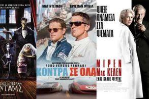 Το νέο πρόγραμμα του  κινηματογράφου ΣΤΑΡ  στη Βέροια - Από 14 - 20 Νοεμβρίου