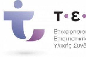 Δήμος Νάουσας: Διανομή τροφίμων   σε ωφελούμενους του ΤΕΒΑ