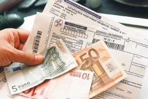Ετοιμάζονται αυξήσεις στα τιμολόγια της ΔΕΗ - Πόσο θα είναι η επιβάρυνση στο λογαριασμό