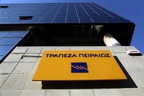 Τράπεζα Πειραιώς: Ολοκληρώθηκε  η πληρωμή της προκαταβολής της βασικής ενίσχυσης -  Τα χρήματα είναι ήδη διαθέσιμα στους λογαριασμούς των αγροτών