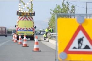 Προσωρινές κυκλοφοριακές ρυθμίσεις επί της ΕΓΝΑΤΙΑΣ ΟΔΟΥ από Α/Κ Βέροιας έως Α/Κ Πολυμύλου