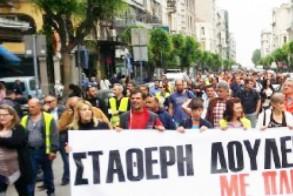 Κάλεσμα σε 24ωρη απεργία από το Εργατικό Κέντρο Βέροιας