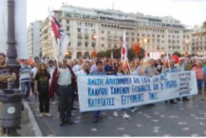 Σε Νάουσα και Βέροια - Στη σημερινή απεργία,   ο «Μαρίνος Αντύπας»   και η Επιτροπή Αγώνα αγροτών Αλεξάνδρειας