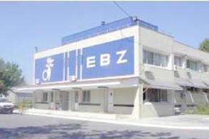 Ανακοίνωση του προέδρου του Ε.Κ. Βέροιας και του προέδρου εκτάκτων εργαζομένων στο εργοστάσιο της ΕΒΖ
