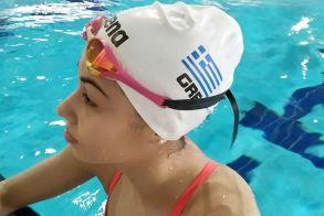 Η  Αναστασία Σιπητάνου της Κολυμβητικής Ακαδημίας «Νάουσα» με τα χρώματα της Εθνικής ομάδας!
