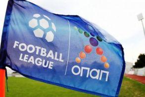 Άνοδος δύο ομάδων, σέντρα στις 23/9 για την Football League