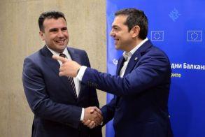 Βόρεια Μακεδονία: Προσβολή του χθες, απειλή του αύριο
