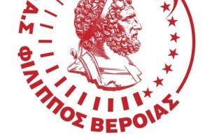 Ευχαριστεί τον Τέο Παυλίδη ο ΦΙΛΙΠΠΟΣ για την συνεργασία στα τμήματα παμπαίδων και παίδων