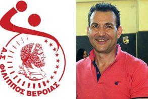 Handball Premier.Φαίακας Κέρκυρας – Φίλιππος Βέροιας