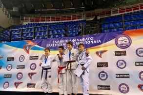 Α.Σ. Ρωμιός: Διακρίσεις... και μοριοδότηση των αθλητών του στο Πανελλήνιο Πρωτάθλημα Ζιου - Ζίτσου στην Αθήνα!
