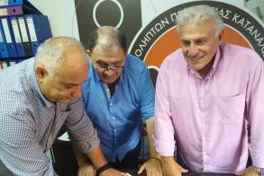 Σύλλογος Δανειοληπτών και Προστασίας Καταναλωτών Βορείου Ελλάδος: Ανάληψη πολιτικής πρωτοβουλίας υπέρ της Δημοκρατίας και κατά της τραπεζικής ασυδοσίας και αυθαιρεσίας