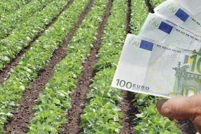 Χωρίς εξισωτική αποζημίωση   κινδυνεύουν να μείνουν χιλιάδες αγρότες και κτηνοτρόφοι της χώρας