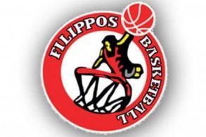 Οι τυχεροί αριθμοί της Λαχειοφόρου Αγοράς του τμήματος Μπάσκετ του Φίλιππου Βέροιας