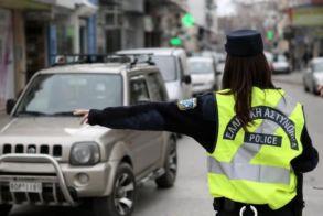Περιοριστικά μέτρα κυκλοφορίας το Σαββατοκύριακο  στη Βέροια για τις εκδηλώσεις των 100 χρόνων  από τη Γενοκτονία των Ποντίων